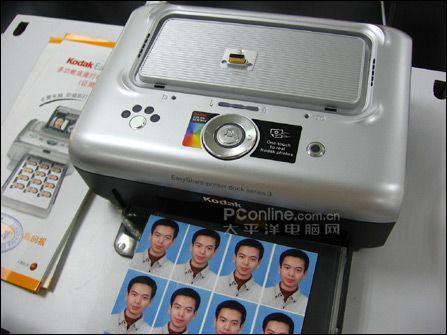 柯达MP4廉价DC新到货打印机捆绑促销
