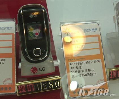 纳米银抗菌涂层设计LG手机G232暴降数百