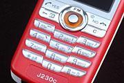 简音纯美时尚索爱直板手机J230c详细评测