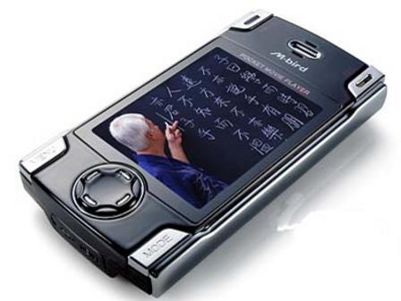 MAYCOM发布最新PMP酷似手机和PDA