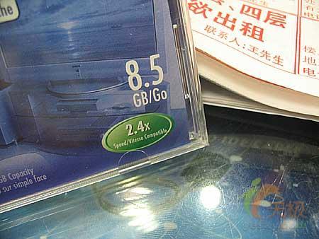单片盒包2.4倍速索尼DVD+RDL盘片售55元