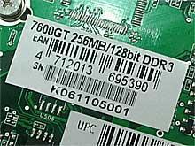 1489元映泰VP7603GT21开出7600GT最低价