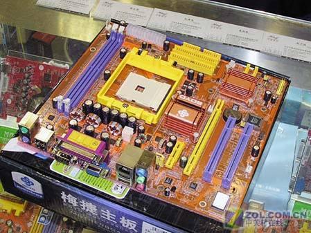 梅捷超频C51G主板599元送百元运动背包