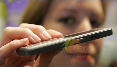 仅9.8mm三星发布美国最薄手机T509