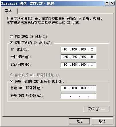 借用WINS服务让不同子网也能直接互通(3)