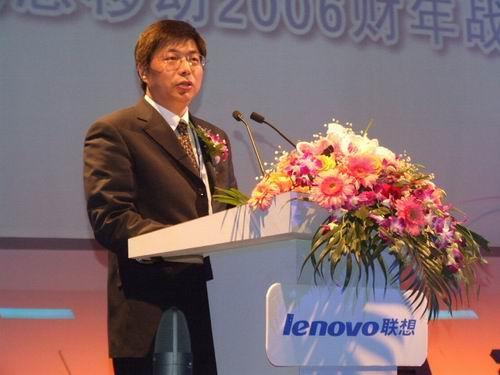 联想移动发布会总经理刘志军现场演讲