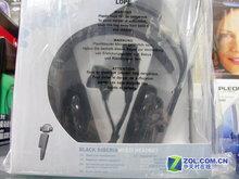 超低价促销Icemat耳机加移动声卡!