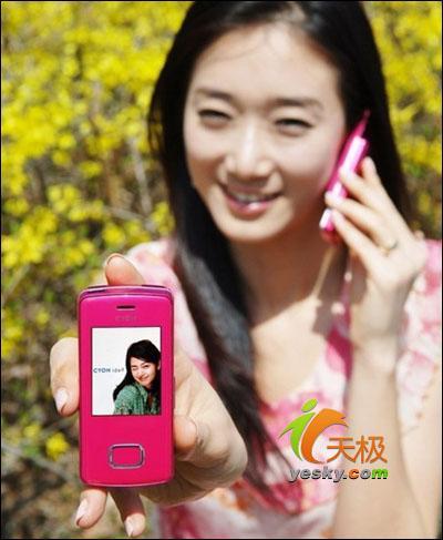 诱惑MM的利器LG粉色巧克力强势登场