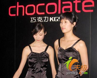 """LG""""巧克力""""KG90手机发布会MM秀"""