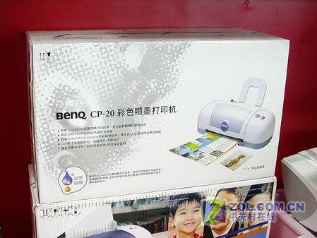 柯达mini只需499元再送190元打印机