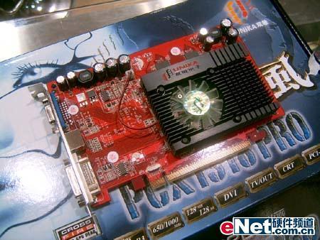 低端五虎将双敏X1300全面冲击市场