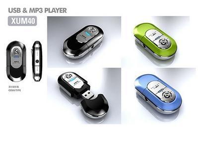韩国Axxen公司发布四款U盘型MP3播放器
