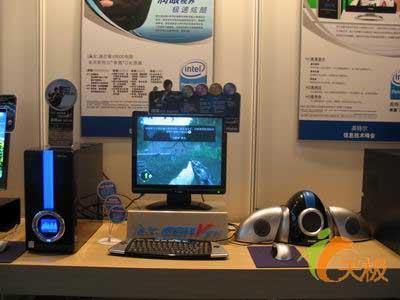 2006春季IDF:海尔新一代润眼电脑参展