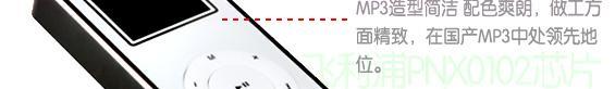惊喜精彩OPPO首款视频MP3X19评测