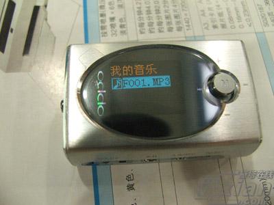 高端也降价OPPO主打机型X7现价599元