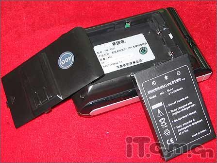 物超所值爱国者60G硬盘MP4仅2999