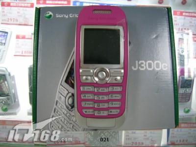 支持MP3索爱简约MM机J300c仅售780元