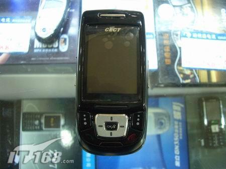 手机市场遭遇李鬼四款克隆黑手机完全剖析(3)