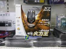 用实力说话!双飞燕X-710F鼠标热卖
