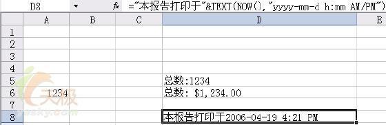 在同一Excel单元格中混用文本与数值数据