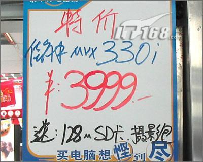 [广州]狂降500元佳能133万像DV促销