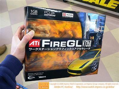 1GDDR3颗粒ATI专业FireGL显卡已上市