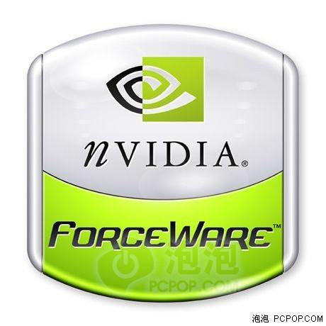 NVIDIA最新驱动ForceWare84.37WHQL