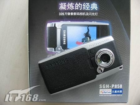 手机堪比DV三星专业拍照P858上市破六千