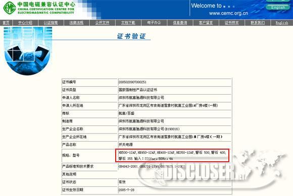 http://image2.sina.com.cn/IT/cr/2006/0427/3081858819.jpg