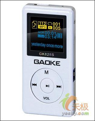 卡片机不仅只是DC拥有超薄MP3导购