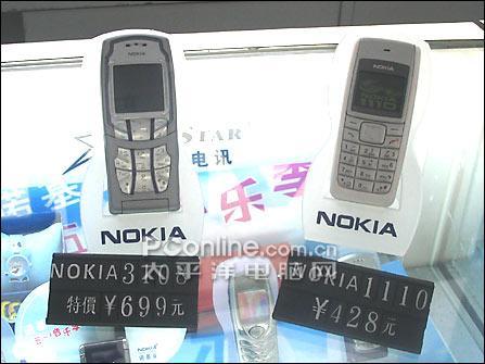 最低不过299元!千元以下超低价精品手机展