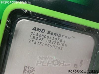 AM2推出遇三大响应!五一装机CPU推荐