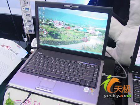 最后机会海尔双核笔记本W62仅售7998元