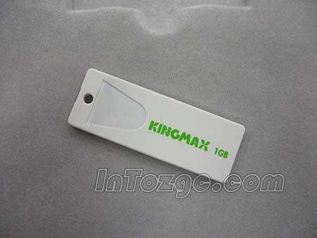 """世界最小的U盘?KingMax""""超棒""""上市!"""