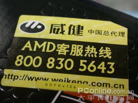 竟然比批发还便宜A643000+惊爆超低价
