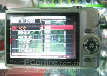 1000万像素卡片机卡西欧Z1000售3580(2)