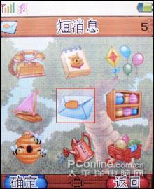 超薄+插卡!迪士尼P700小熊维尼版上市