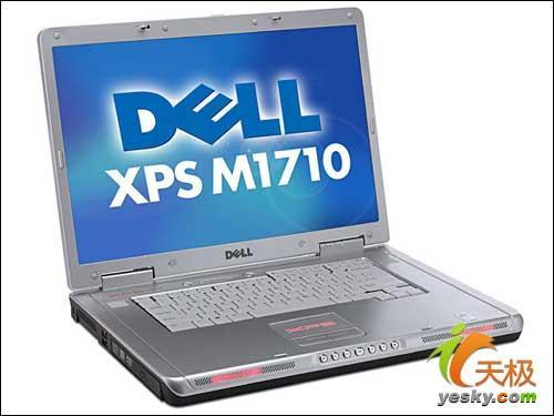游戏者专用:戴尔发布XPSM1710笔记本