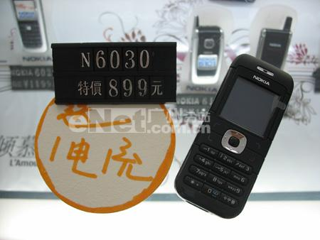 经济实用诺基亚直板机6030仅售899还送礼