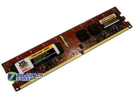 性价比凸现金泰克DDR2-667再掀新低