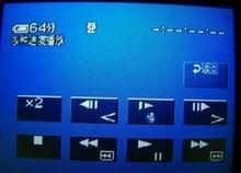 入门miniDV新力军索尼低端机HC26E评测(3)