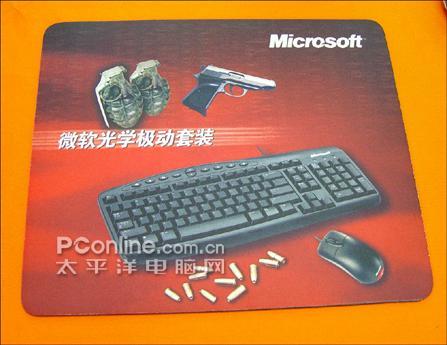 最低限价特卖!微软极动套装特价送礼