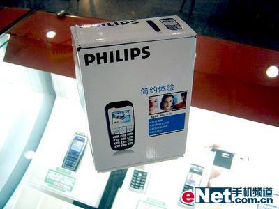 560元上市!新品飞利浦S200手机!