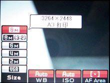 800万像素手动实力派卡西欧Z850评测(5)