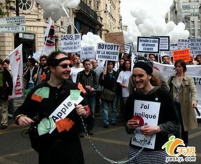 法国人怒了新DRM法案怒到法国人抗议
