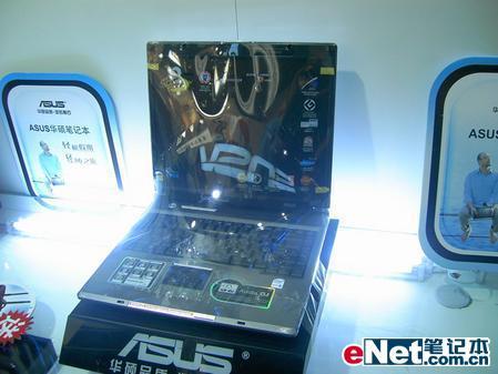 华硕最便宜迅驰三笔记本电脑标价8999元