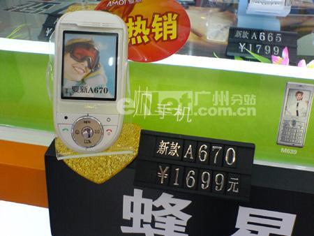 备战517电信日夏新主流手机忙促销