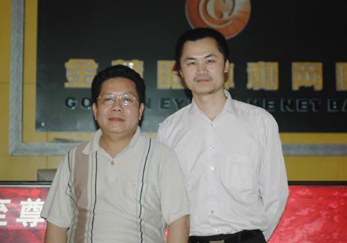 com.cn it世界网-买家最多的it网站; 激情文学-www,999i.info-www.