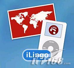iPod变学习机iLingo发布iPod学习软件