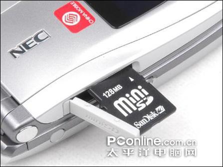 200万像素靓屏NEC折叠N840只要1680元